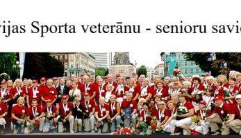Запрошення на Латвійські Ігри Сторіччя