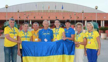 XIIІ чемпіонаті Світу  з легкої атлетики Малага (Іспанія)